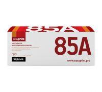 EasyPrint LH-85A