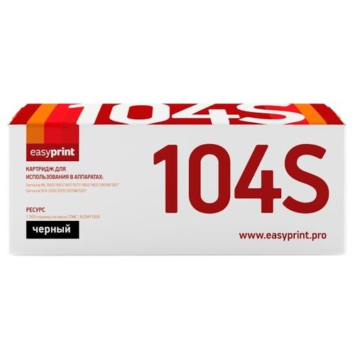 EasyPrint LS-104S