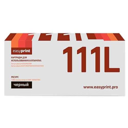 EasyPrint LS-111L