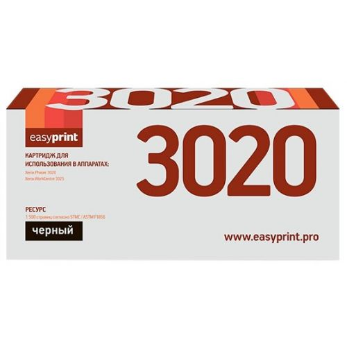 EasyPrint LX-3020 Black