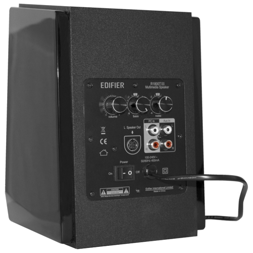 Edifier 2.0 R-1800TIII Black