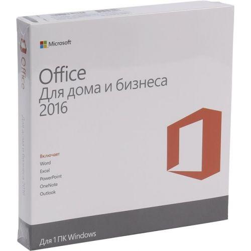 Microsoft® Office Home and Busines 2016 32-bit/64bit Russian DVD