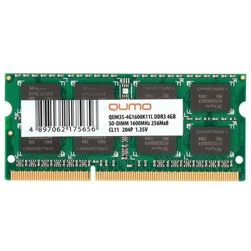 4096Mb 1600 QUMO 1,35V (QUM3S-4G1600K11L)