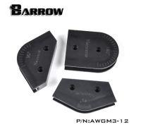Инструмент Barrow ABS 12MM Hard Tube Bending Kit (3PCS ) - Black