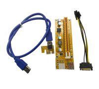 Кабель удлинитель PCI EX1-16p Riser ver 9 OEM {100}