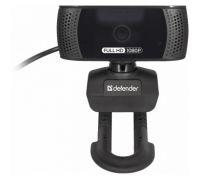Defender G-Lens 2694