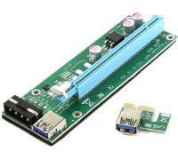 Кабель удлинитель PCI-E Riser Espada (EPCIeKit02) MOLEX+SATA
