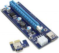 Кабель удлинитель PCI-E 1-16 Riser Espada (EPCIeKit)