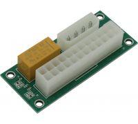 Синхронизатор 2 блорков питания Espada (esp-dpss02)