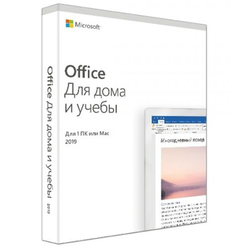 MICROSOFT Office Home and Student 2019 Russian Medialess 79G-05207