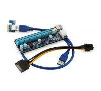 Кабель PCI-Ex1 - PCI-Ex16 удлинитель Riser MINING MAXI OEM